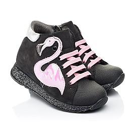 Детские демисезонные ботинки Woopy Fashion черные для девочек натуральный нубук размер 24-38 (7140) Фото 1