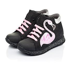 Детские демисезонные ботинки Woopy Fashion черные для девочек натуральный нубук размер 24-38 (7140) Фото 4