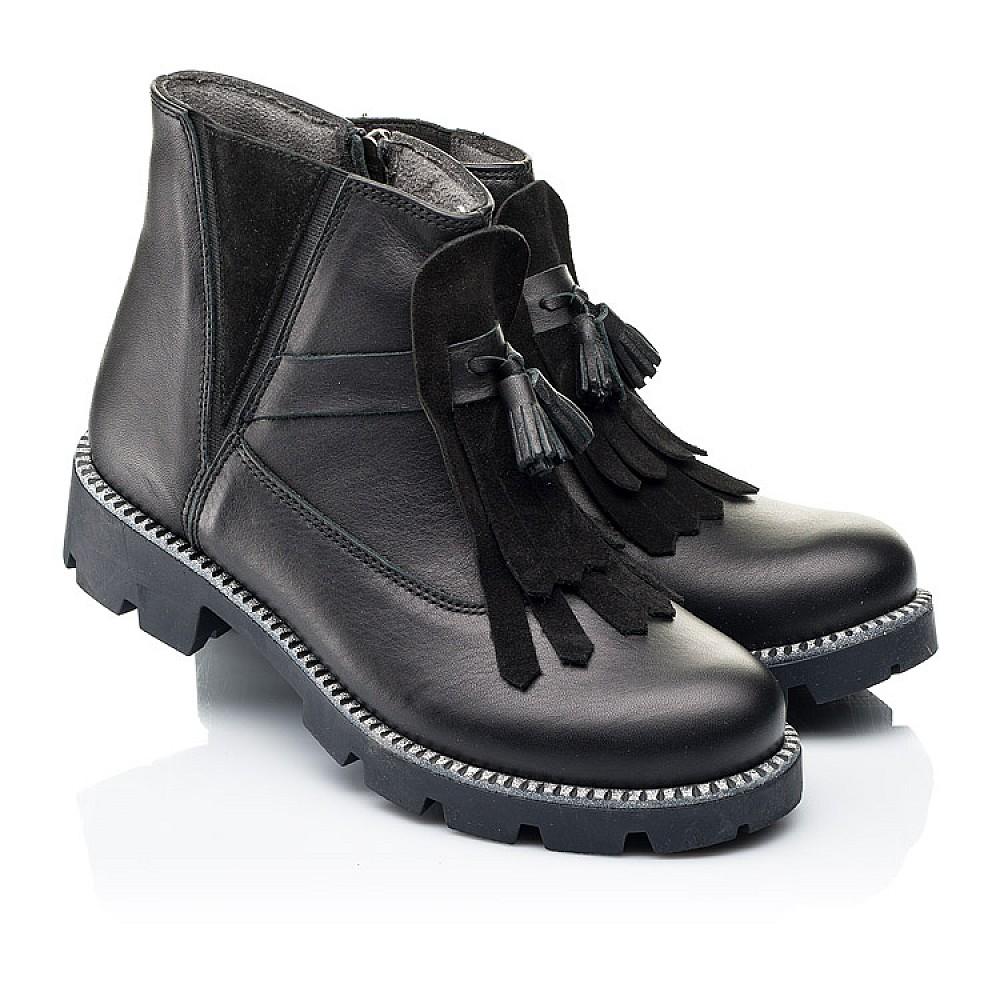 Детские демисезонные ботинки Woopy Fashion черные для девочек натуральная кожа размер 31-39 (7142) Фото 1
