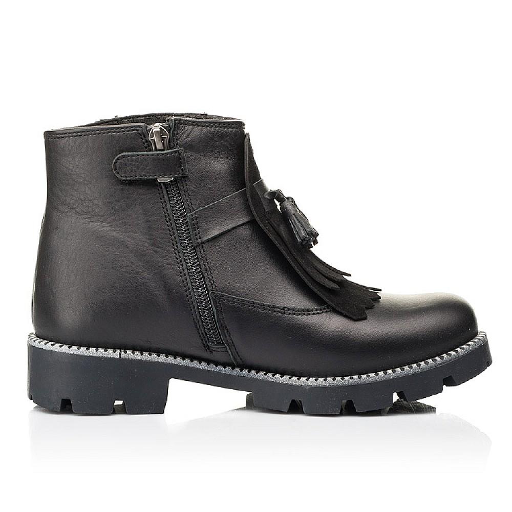 Детские демисезонные ботинки Woopy Fashion черные для девочек натуральная кожа размер 31-39 (7142) Фото 5