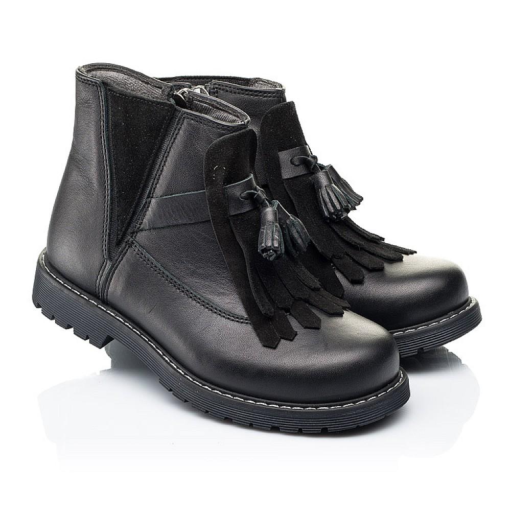 Детские демисезонные ботинки Woopy Orthopedic черные для девочек натуральная кожа размер 26-36 (7143) Фото 1