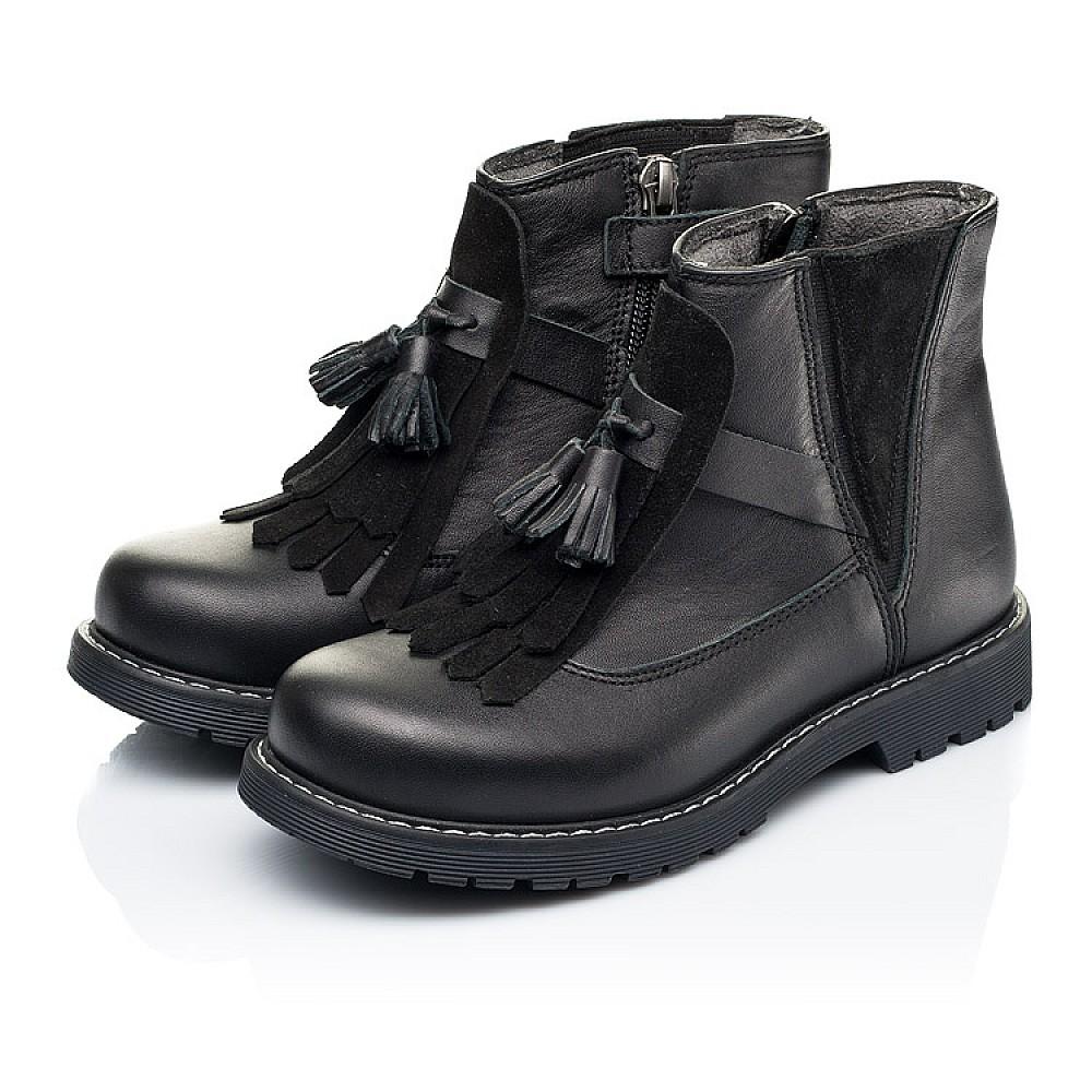 Детские демисезонные ботинки Woopy Orthopedic черные для девочек натуральная кожа размер 26-36 (7143) Фото 3