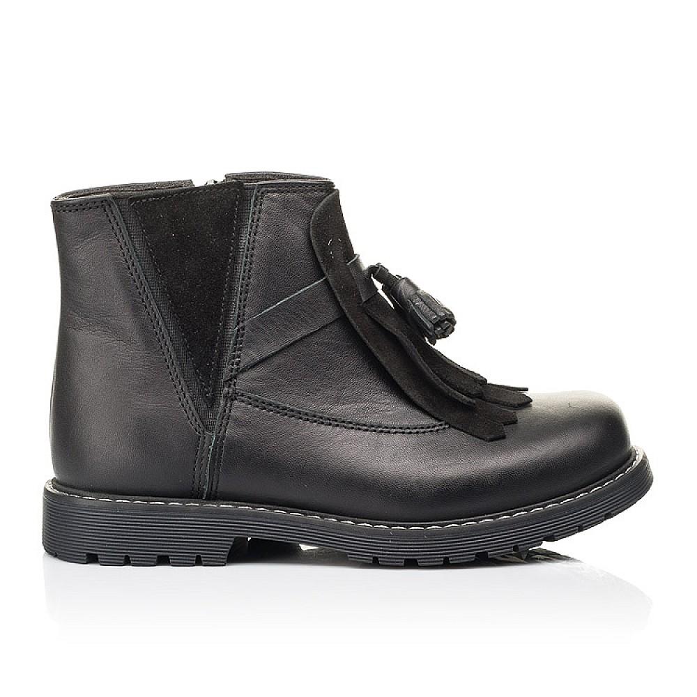 Детские демисезонные ботинки Woopy Orthopedic черные для девочек натуральная кожа размер 26-36 (7143) Фото 4