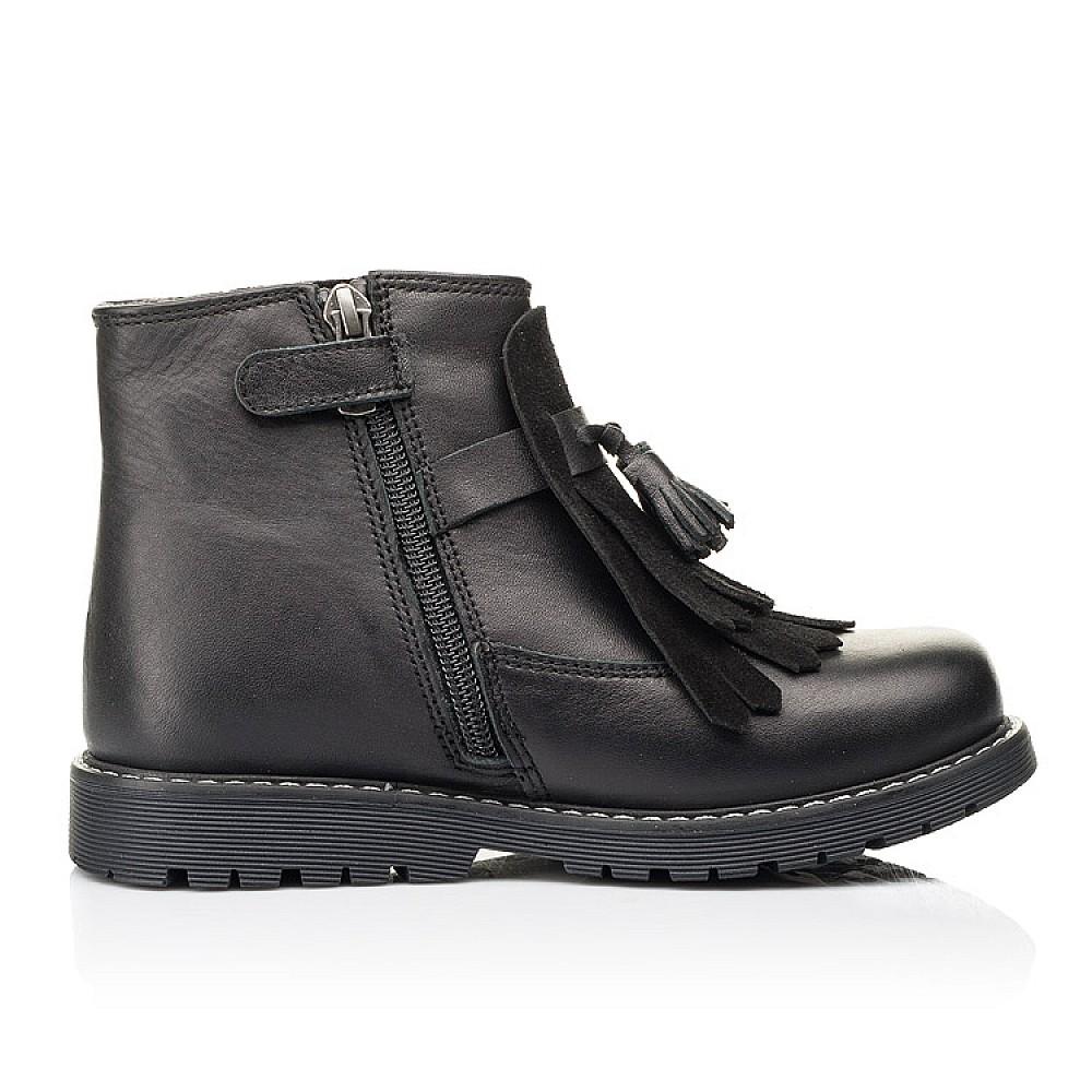 Детские демисезонные ботинки Woopy Orthopedic черные для девочек натуральная кожа размер 26-36 (7143) Фото 5