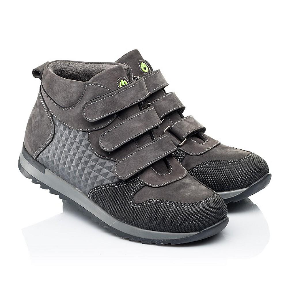 Детские демисезонные ботинки Woopy Fashion серые для девочек натуральный нубук размер 21-40 (7144) Фото 1