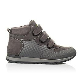 Детские демисезонные ботинки Woopy Fashion серые для девочек натуральный нубук размер 21-40 (7144) Фото 4