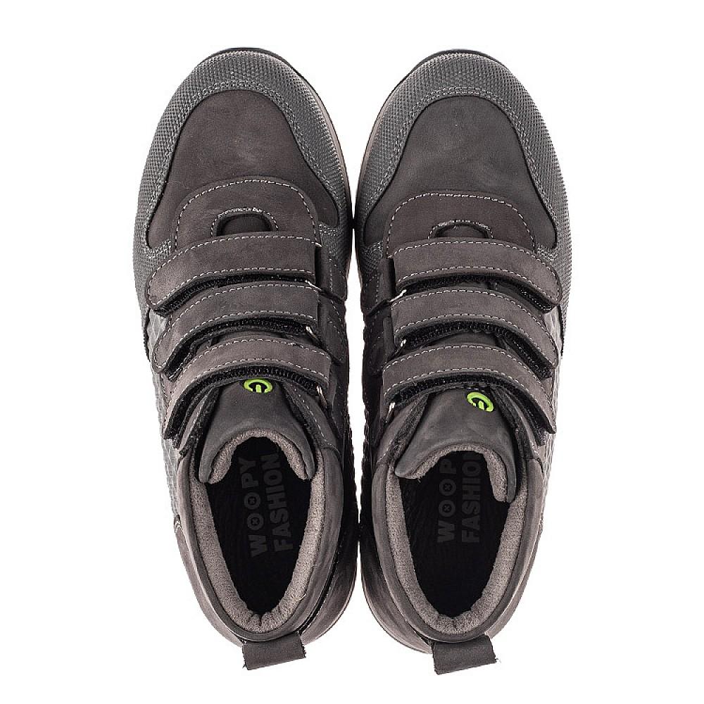 Детские демисезонные ботинки Woopy Fashion серые для девочек натуральный нубук размер 21-36 (7144) Фото 5
