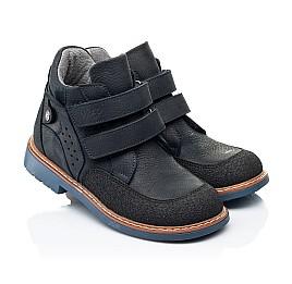 Детские демисезонные ботинки Woopy Orthopedic темно-синие для мальчиков натуральный нубук размер 22-36 (7146) Фото 1