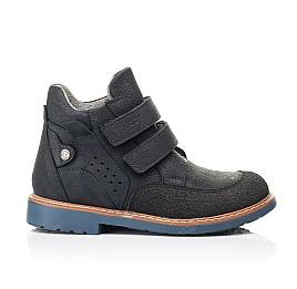 Детские демисезонные ботинки Woopy Orthopedic темно-синие для мальчиков натуральный нубук размер 22-36 (7146) Фото 4
