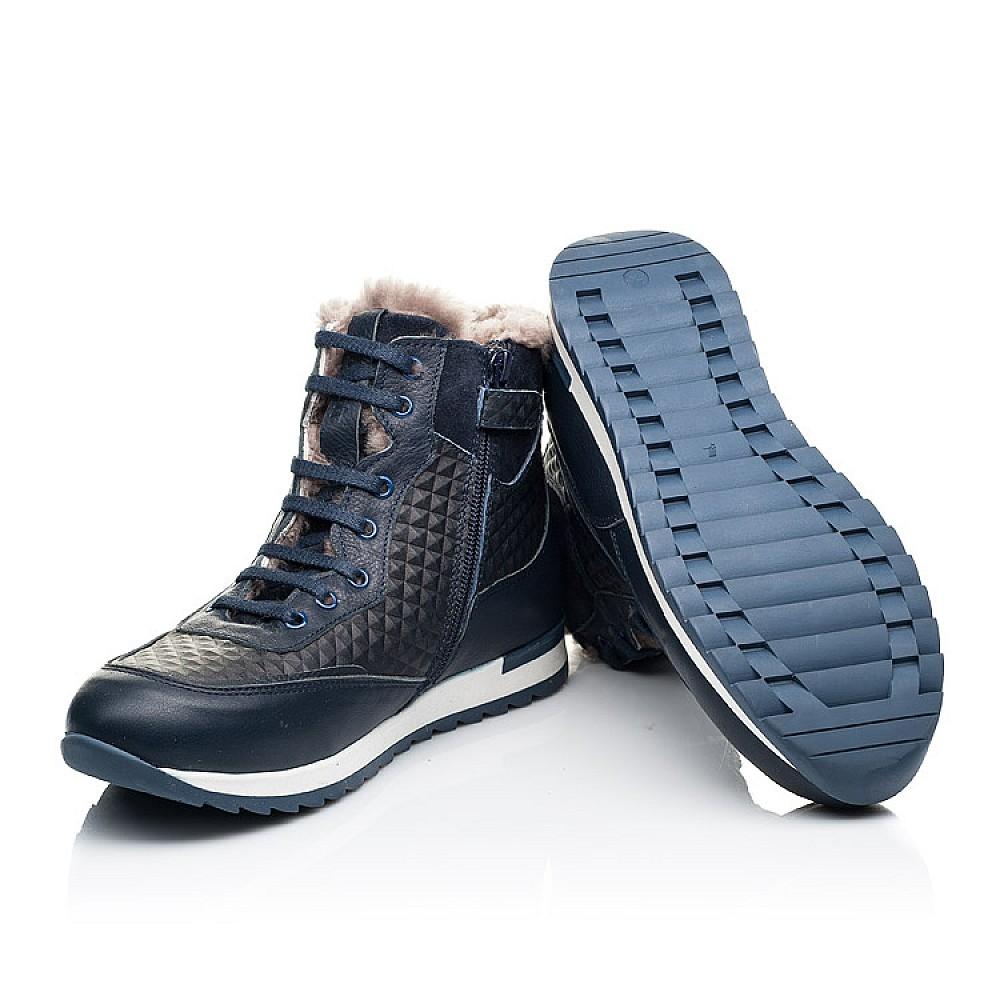 Детские зимние ботинки на меху Woopy Fashion синие для мальчиков натуральная кожа и замша размер 33-40 (7150) Фото 2