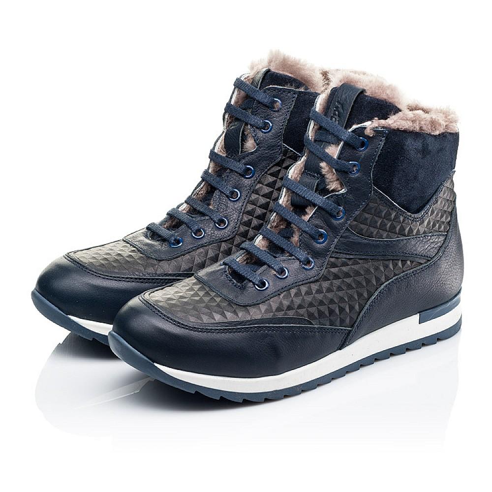 Детские зимние ботинки на меху Woopy Fashion синие для мальчиков натуральная кожа и замша размер 33-40 (7150) Фото 3