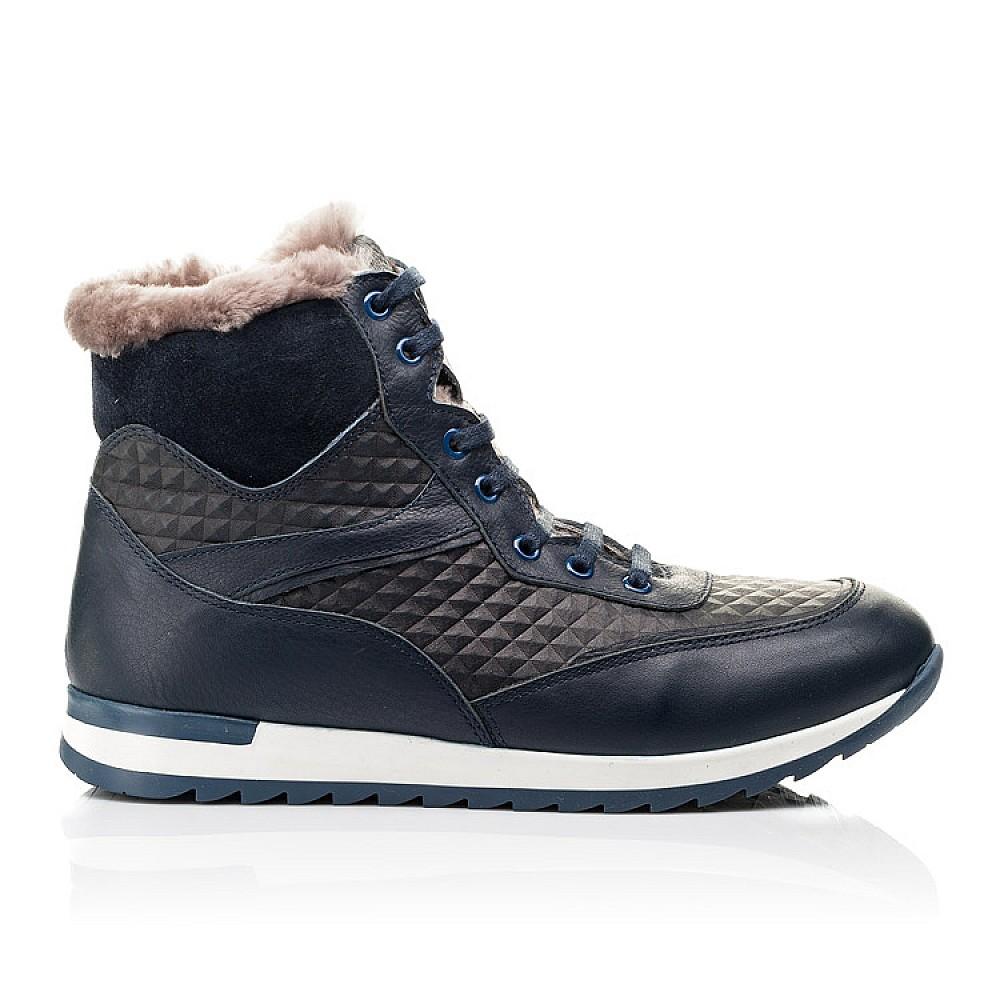 Детские зимние ботинки на меху Woopy Fashion синие для мальчиков натуральная кожа и замша размер 33-40 (7150) Фото 4