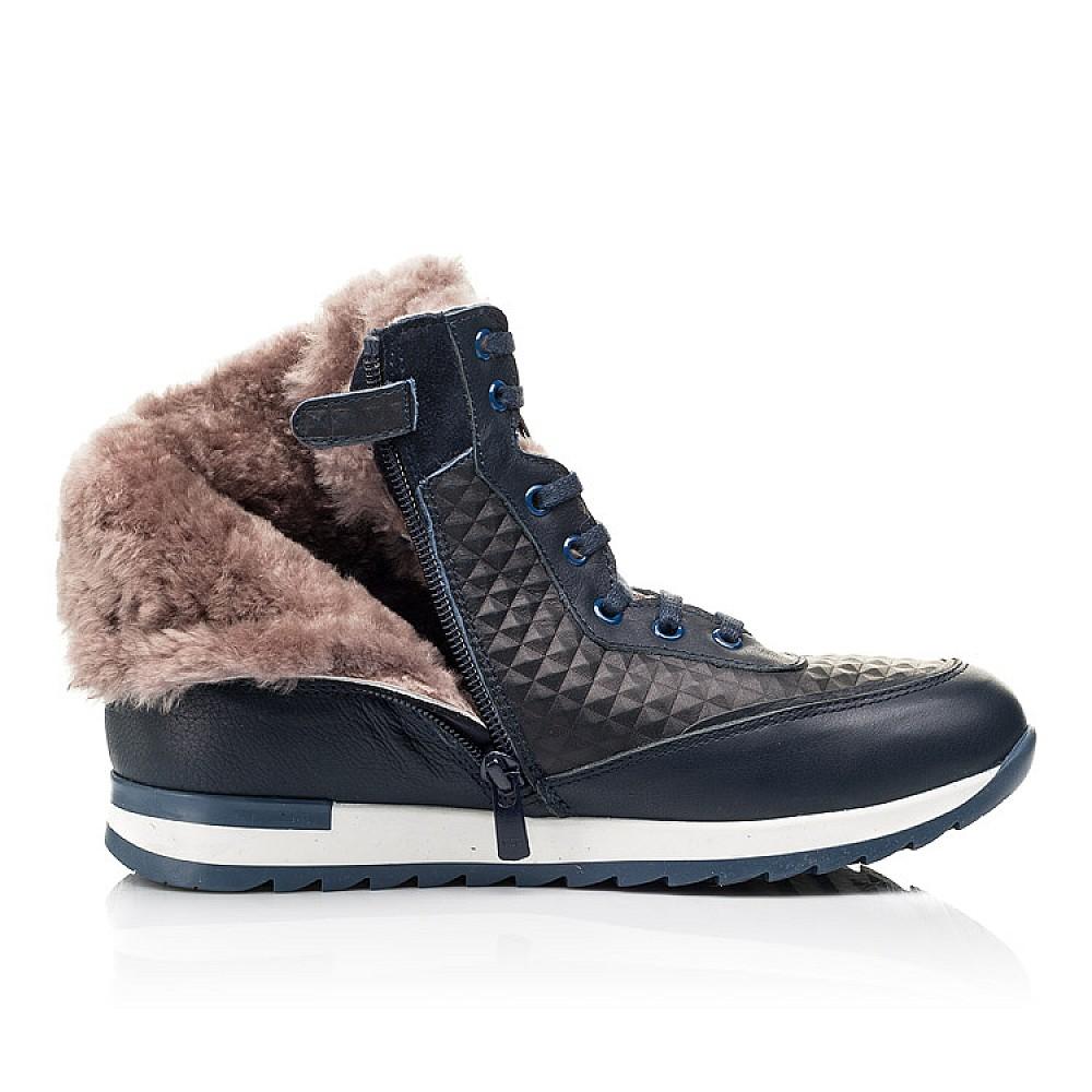 Детские зимние ботинки на меху Woopy Fashion синие для мальчиков натуральная кожа и замша размер 33-40 (7150) Фото 5