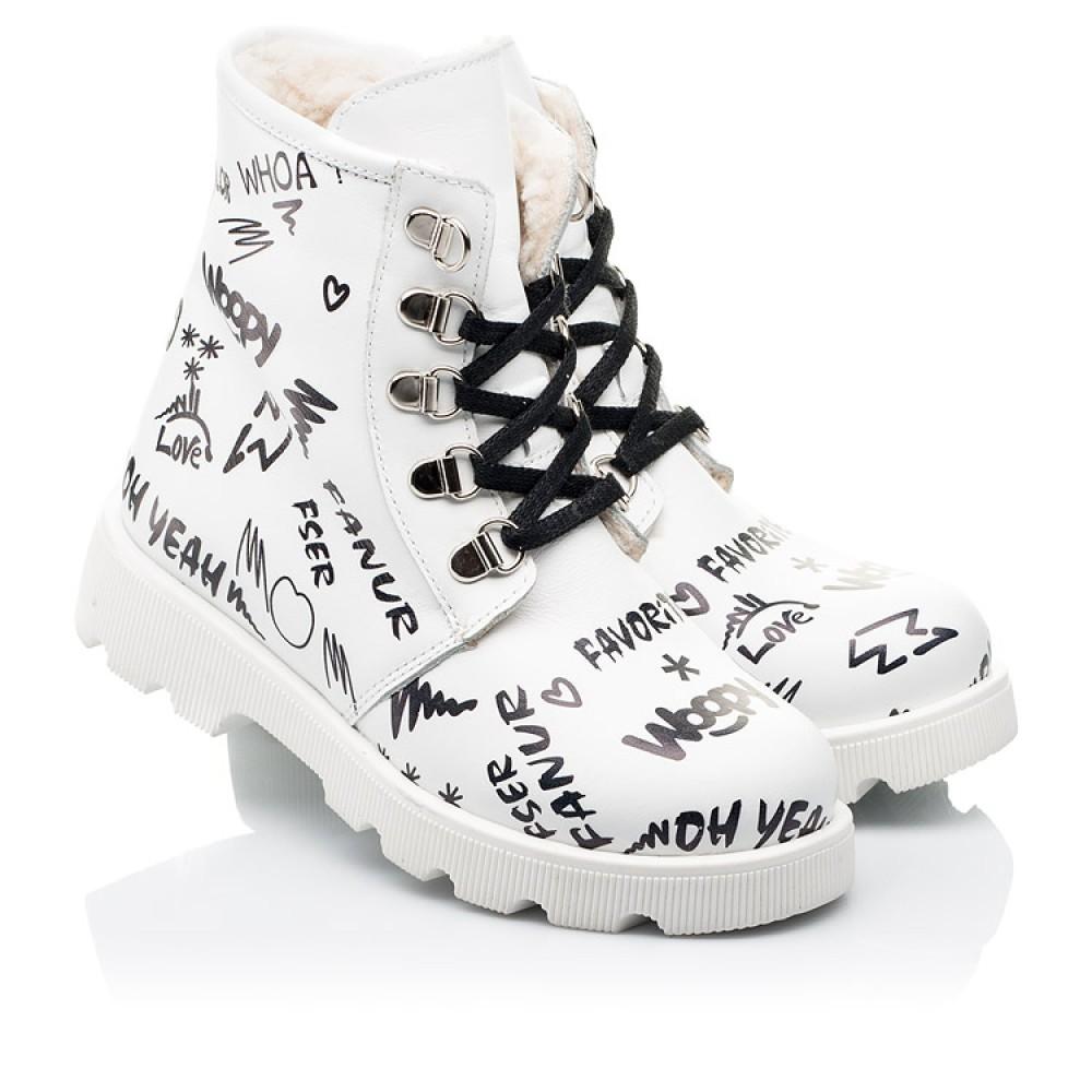 Детские зимние ботинки на шерсти Woopy Fashion белые для девочек натуральная кожа размер 26-37 (7153) Фото 1
