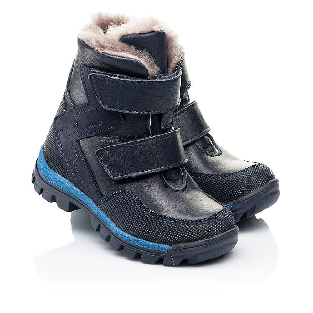 Детские зимние ботинки на меху Woopy Fashion синие для мальчиков натуральная кожа и нубук размер 22-30 (7154) Фото 1
