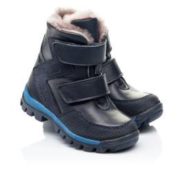 Детские зимние ботинки на меху Woopy Fashion синие для мальчиков натуральная кожа и нубук размер 22-29 (7154) Фото 1