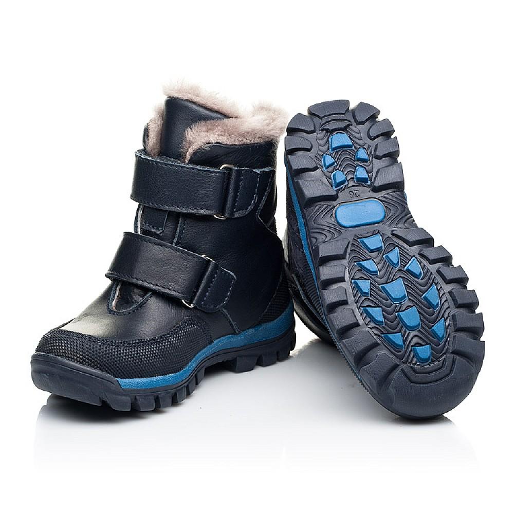 Детские зимние ботинки на меху Woopy Fashion синие для мальчиков натуральная кожа и нубук размер 22-30 (7154) Фото 2
