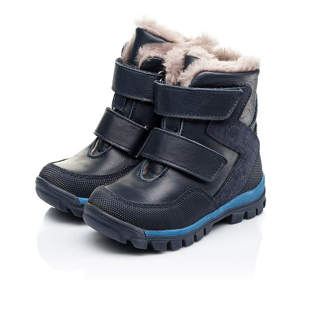 Детские зимние ботинки на меху Woopy Fashion синие для мальчиков натуральная кожа и нубук размер 22-30 (7154) Фото 3