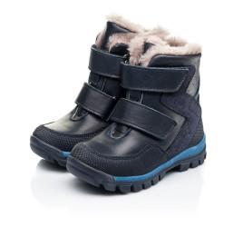 Детские зимние ботинки на меху Woopy Fashion синие для мальчиков натуральная кожа и нубук размер 22-29 (7154) Фото 3