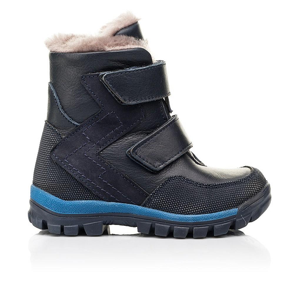 Детские зимние ботинки на меху Woopy Fashion синие для мальчиков натуральная кожа и нубук размер 22-30 (7154) Фото 4