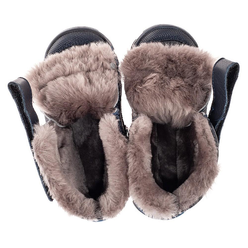 Детские зимние ботинки на меху Woopy Fashion синие для мальчиков натуральная кожа и нубук размер 22-30 (7154) Фото 5