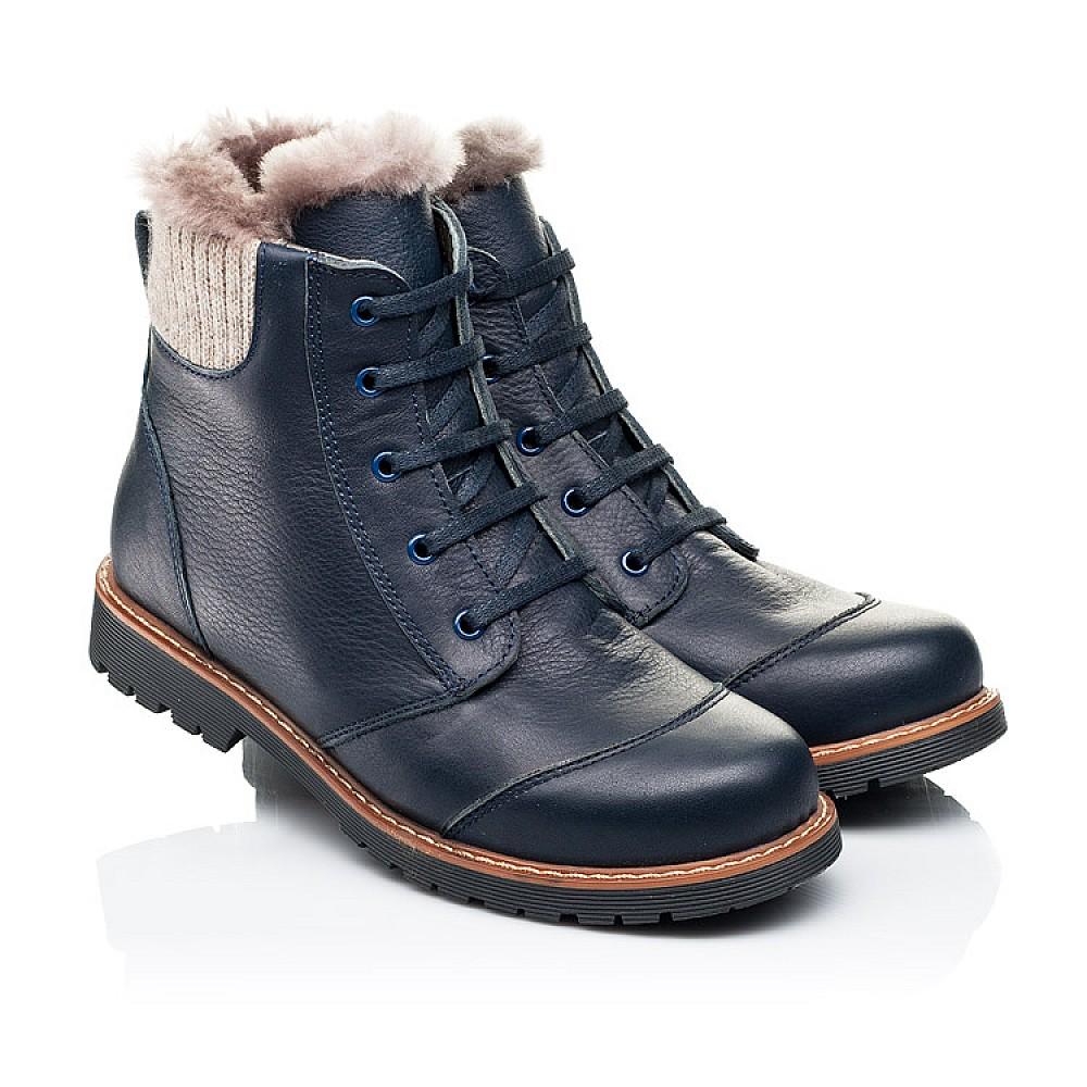 Детские зимние ботинки на меху Woopy Orthopedic синие для мальчиков натуральная кожа размер 32-40 (7156) Фото 1