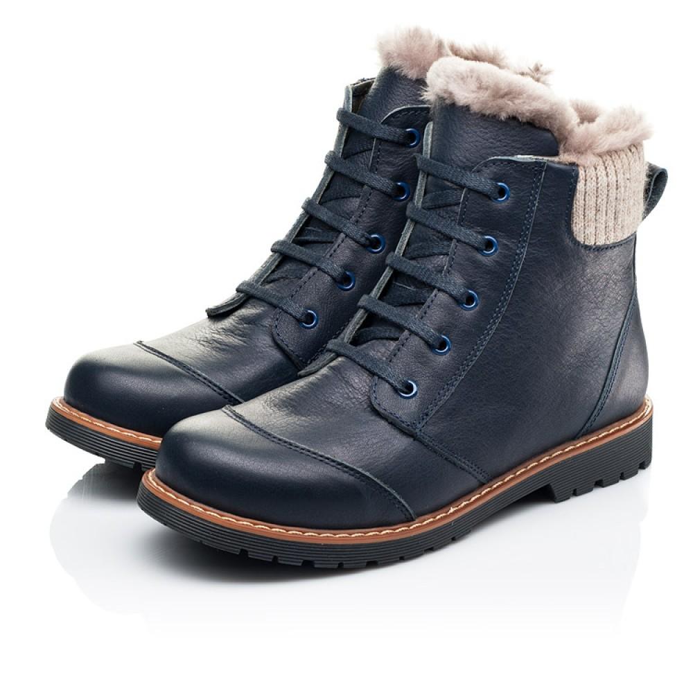 Детские зимние ботинки на меху Woopy Orthopedic синие для мальчиков натуральная кожа размер 32-40 (7156) Фото 3