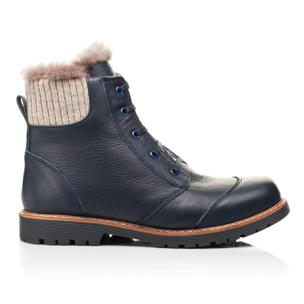 Детские зимние ботинки на меху Woopy Orthopedic синие для мальчиков натуральная кожа размер 32-40 (7156) Фото 4