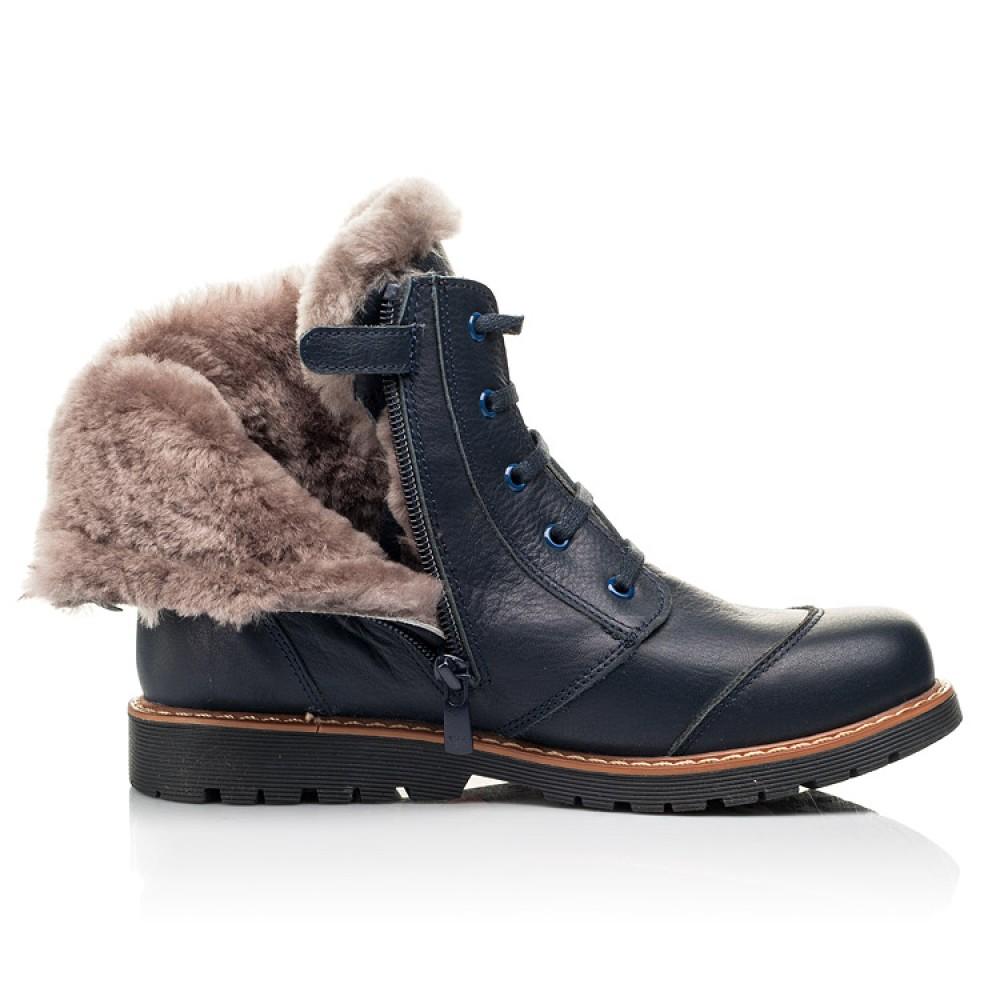 Детские зимние ботинки на меху Woopy Orthopedic синие для мальчиков натуральная кожа размер 32-40 (7156) Фото 5
