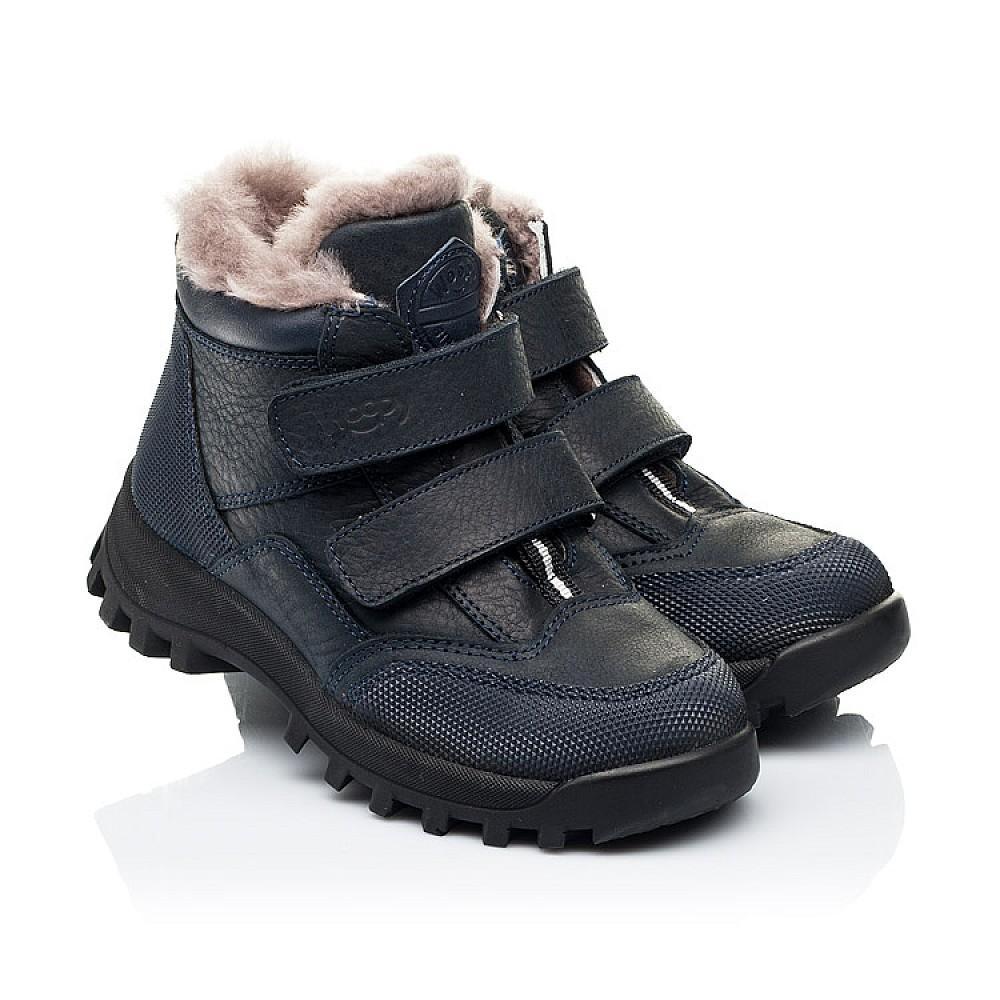 Детские зимние ботинки на меху Woopy Orthopedic темно-синие для мальчиков натуральный нубук размер 22-40 (7161) Фото 1