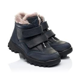 Детские зимние ботинки на меху Woopy Orthopedic темно-синие для мальчиков натуральный нубук размер 25-37 (7161) Фото 1