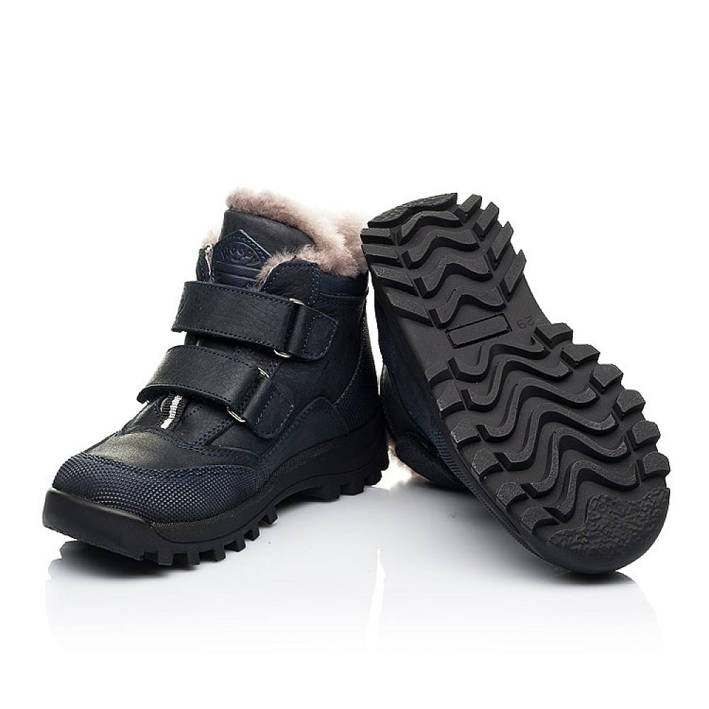 Детские зимние ботинки на меху Woopy Orthopedic темно-синие для мальчиков натуральный нубук размер 22-40 (7161) Фото 2