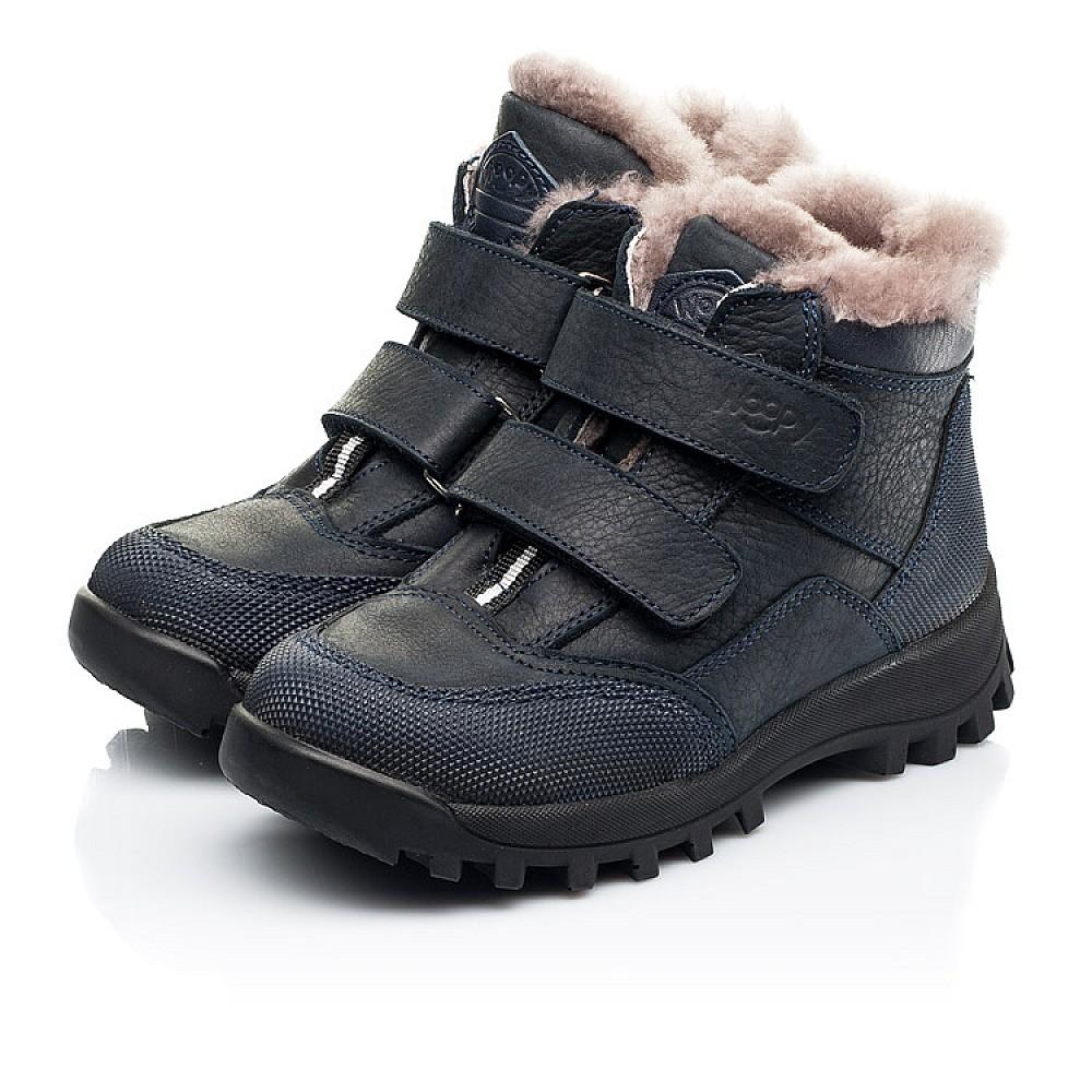Детские зимние ботинки на меху Woopy Orthopedic темно-синие для мальчиков натуральный нубук размер 22-40 (7161) Фото 3