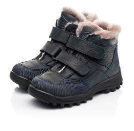Детские зимние ботинки на меху Woopy Orthopedic темно-синие для мальчиков натуральный нубук размер 25-37 (7161) Фото 3