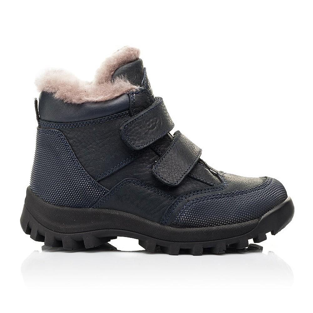 Детские зимние ботинки на меху Woopy Orthopedic темно-синие для мальчиков натуральный нубук размер 22-40 (7161) Фото 4