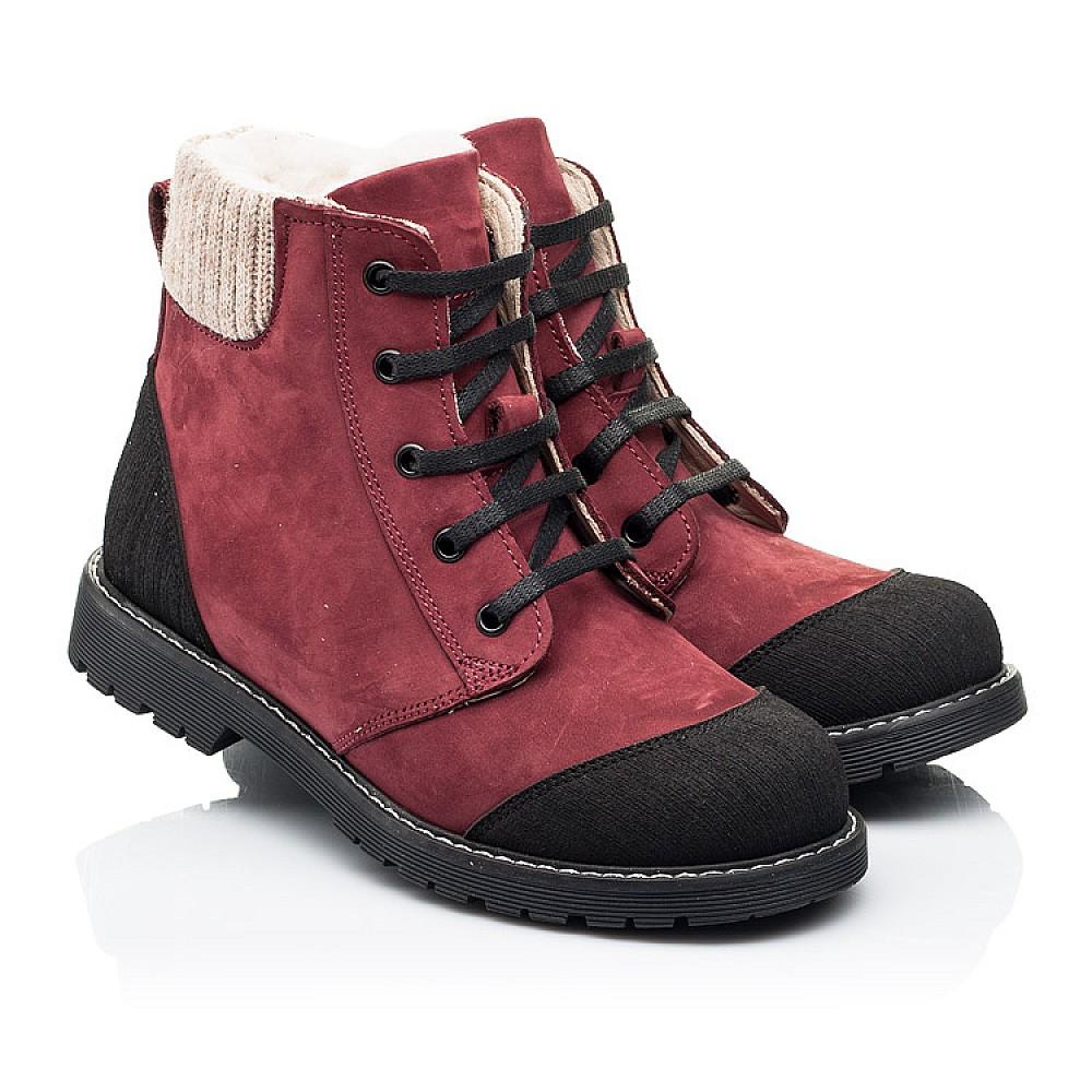 Детские зимние ботинки на шерсти Woopy Orthopedic бордовые для девочек натуральный нубук размер 28-40 (7162) Фото 1