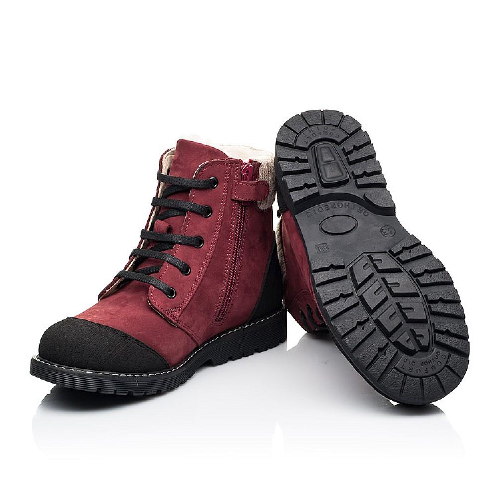 Детские зимние ботинки на шерсти Woopy Orthopedic бордовые для девочек натуральный нубук размер 28-40 (7162) Фото 2
