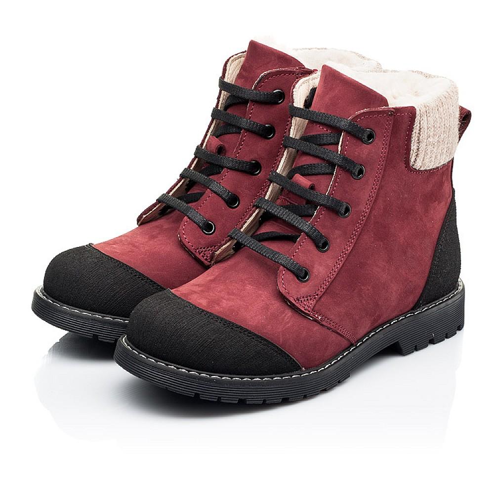 Детские зимние ботинки на шерсти Woopy Orthopedic бордовые для девочек натуральный нубук размер 28-40 (7162) Фото 3