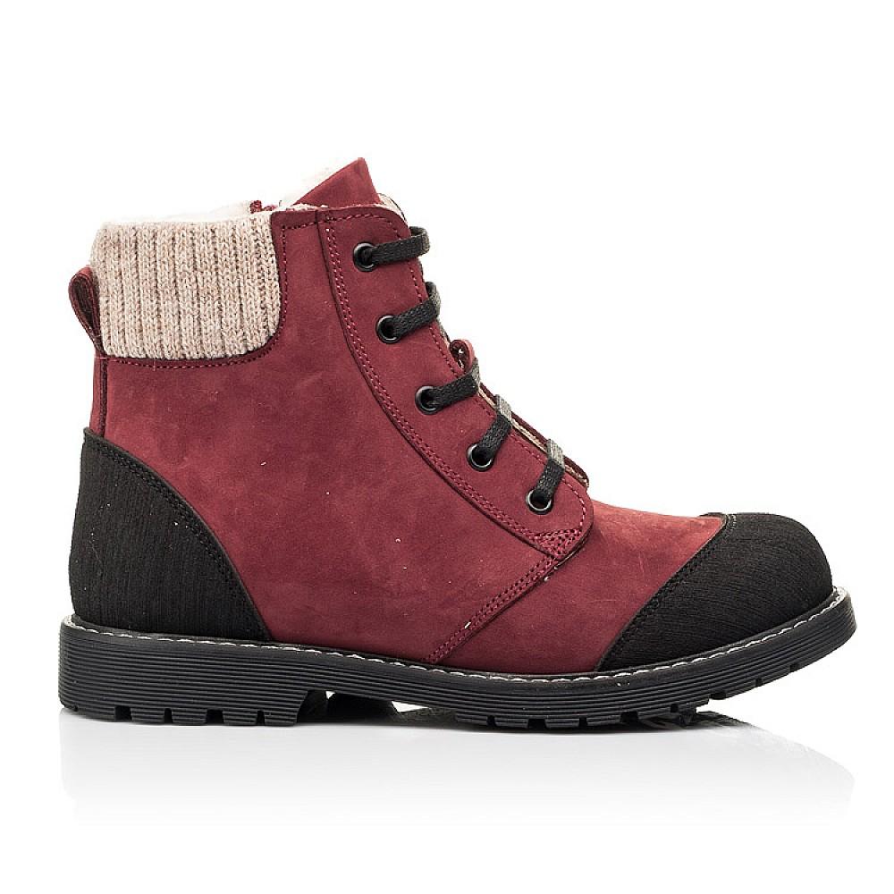 Детские зимние ботинки на шерсти Woopy Orthopedic бордовые для девочек натуральный нубук размер 28-40 (7162) Фото 4
