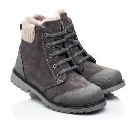 Детские зимние ботинки на меху Woopy Orthopedic серые для девочек натуральный нубук размер - (7163) Фото 1