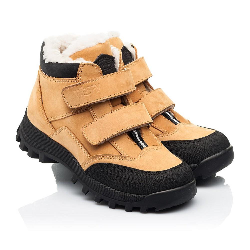 Детские зимние ботинки на шерсти Woopy Orthopedic рыжие для девочек натуральный нубук размер 21-38 (7168) Фото 1