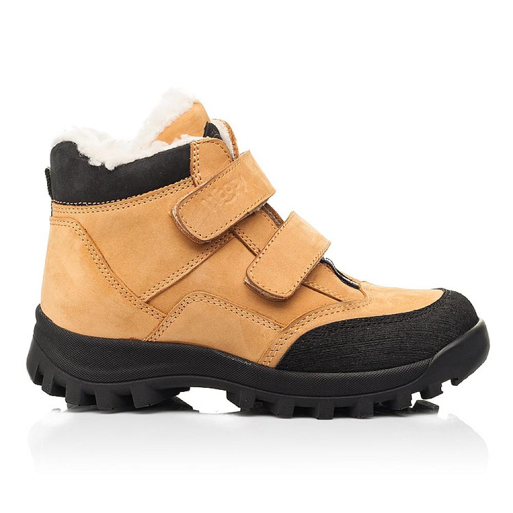Детские зимние ботинки на шерсти Woopy Orthopedic рыжие для девочек натуральный нубук размер 21-38 (7168) Фото 4