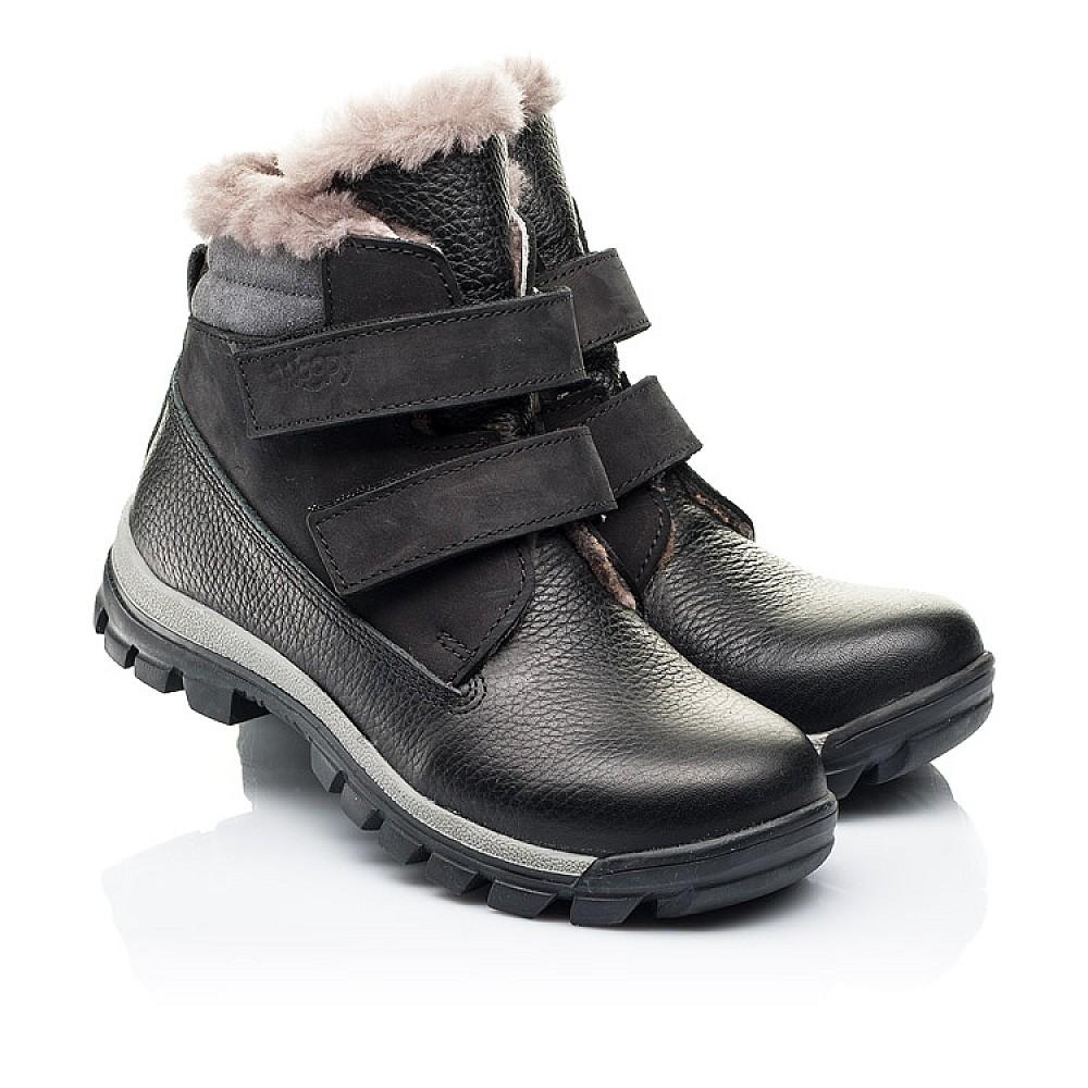 Детские зимние ботинки на меху Woopy Orthopedic черные для мальчиков натуральный нубук, кожа размер 28-40 (7170) Фото 1