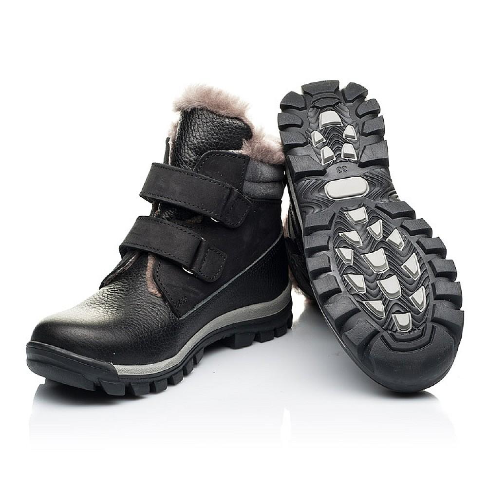 Детские зимние ботинки на меху Woopy Orthopedic черные для мальчиков натуральный нубук, кожа размер 28-40 (7170) Фото 2