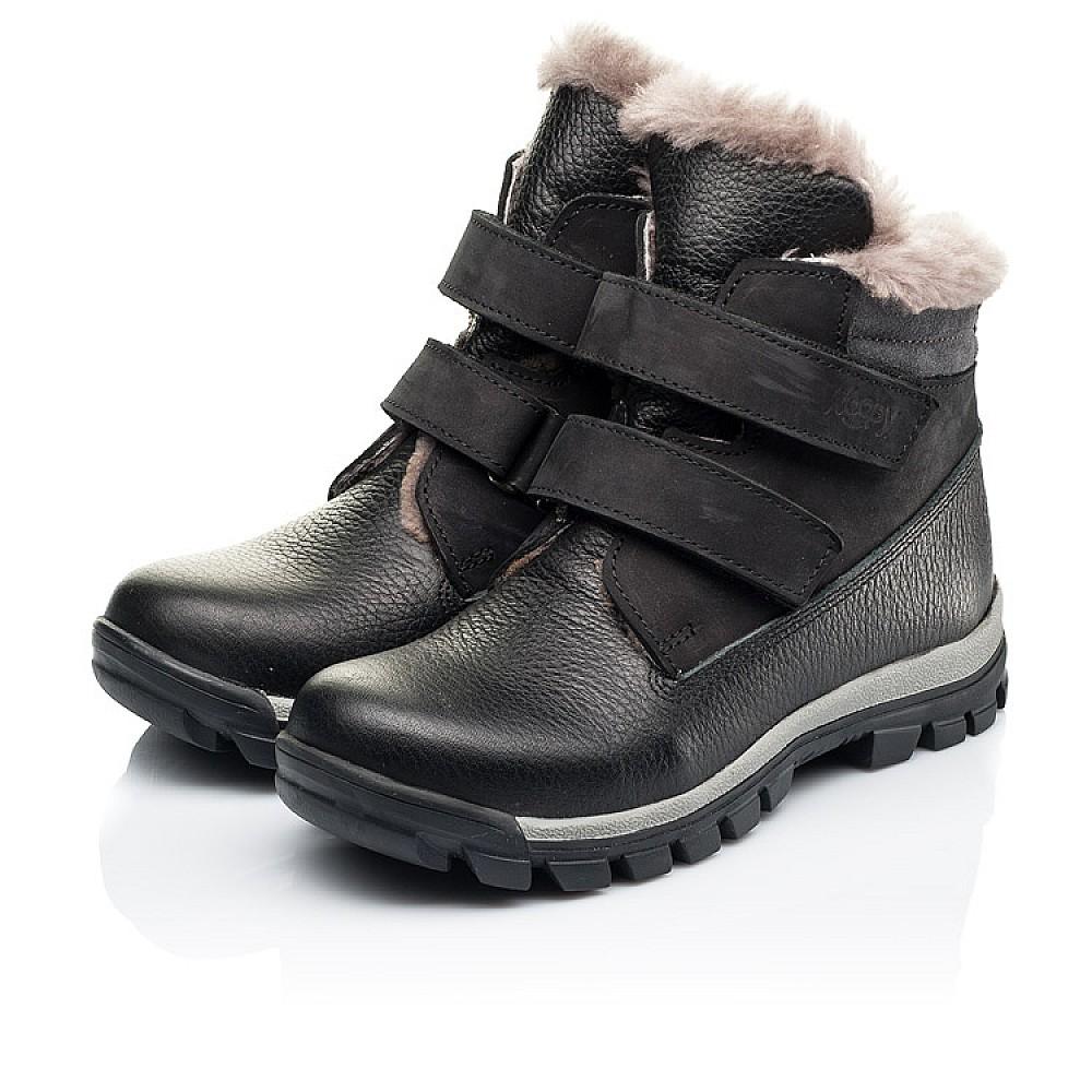 Детские зимние ботинки на меху Woopy Orthopedic черные для мальчиков натуральный нубук, кожа размер 28-40 (7170) Фото 3