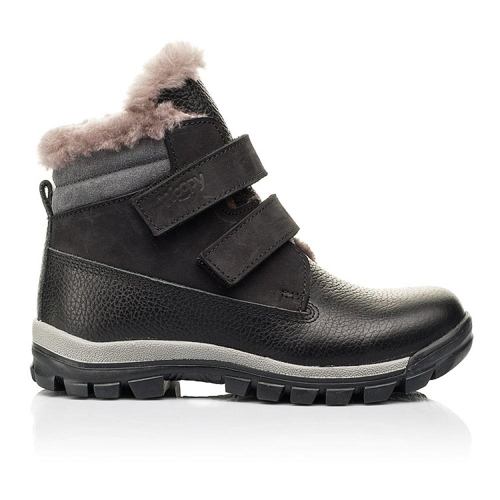 Детские зимние ботинки на меху Woopy Orthopedic черные для мальчиков натуральный нубук, кожа размер 28-40 (7170) Фото 4