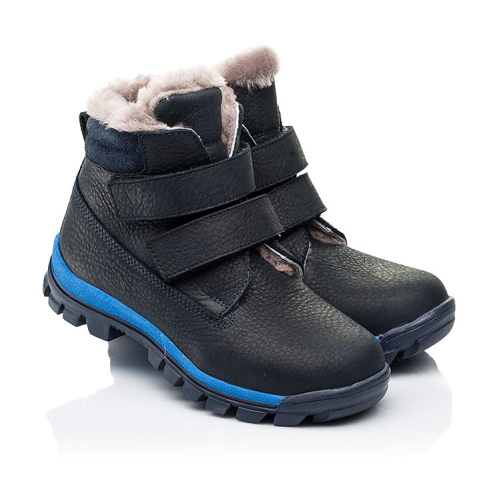 Детские зимние ботинки на меху Woopy Fashion темно-синие для мальчиков натуральный нубук OIL размер 22-40 (7172) Фото 1