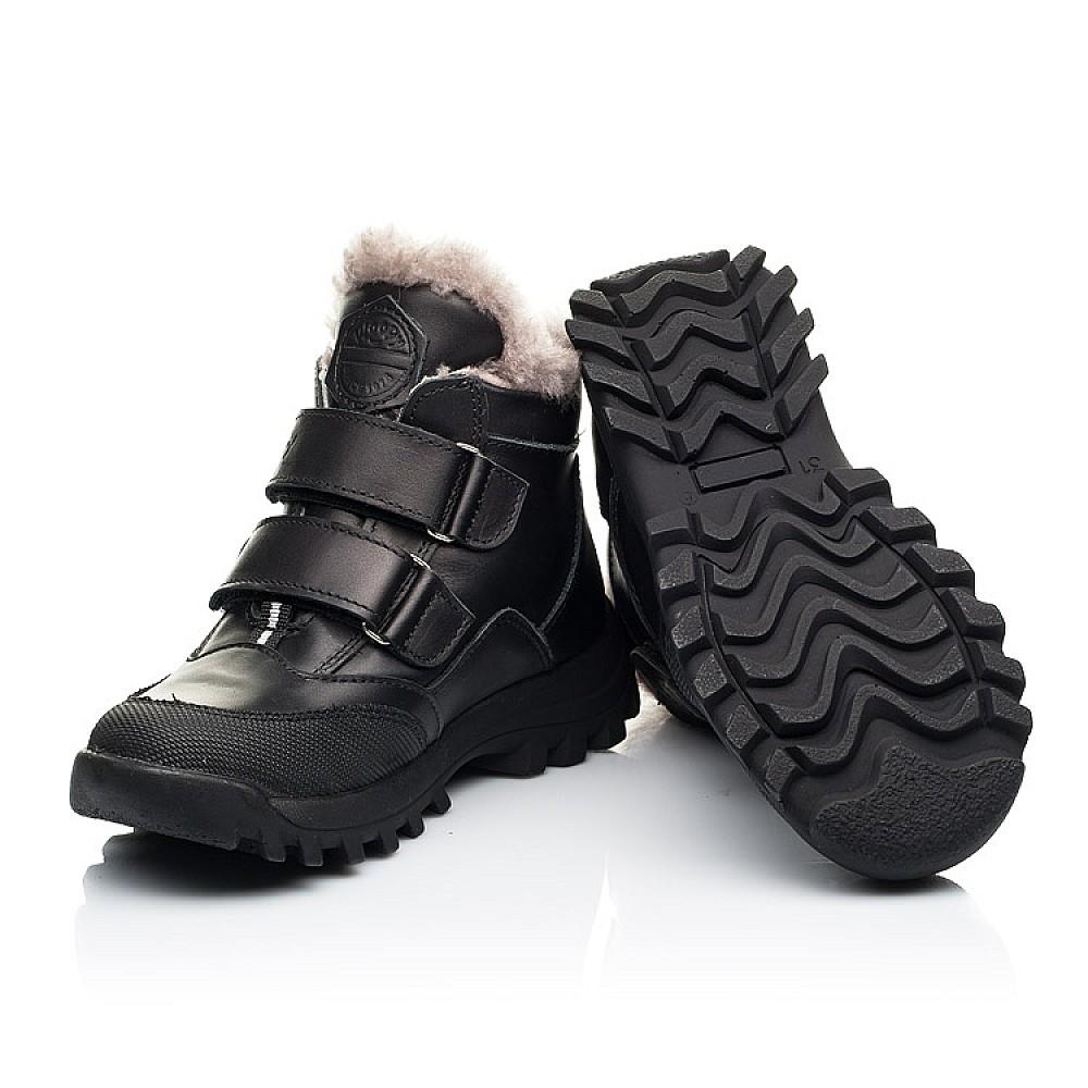 Детские зимние ботинки на меху Woopy Fashion черные для мальчиков натуральная кожа размер 22-40 (7176) Фото 2