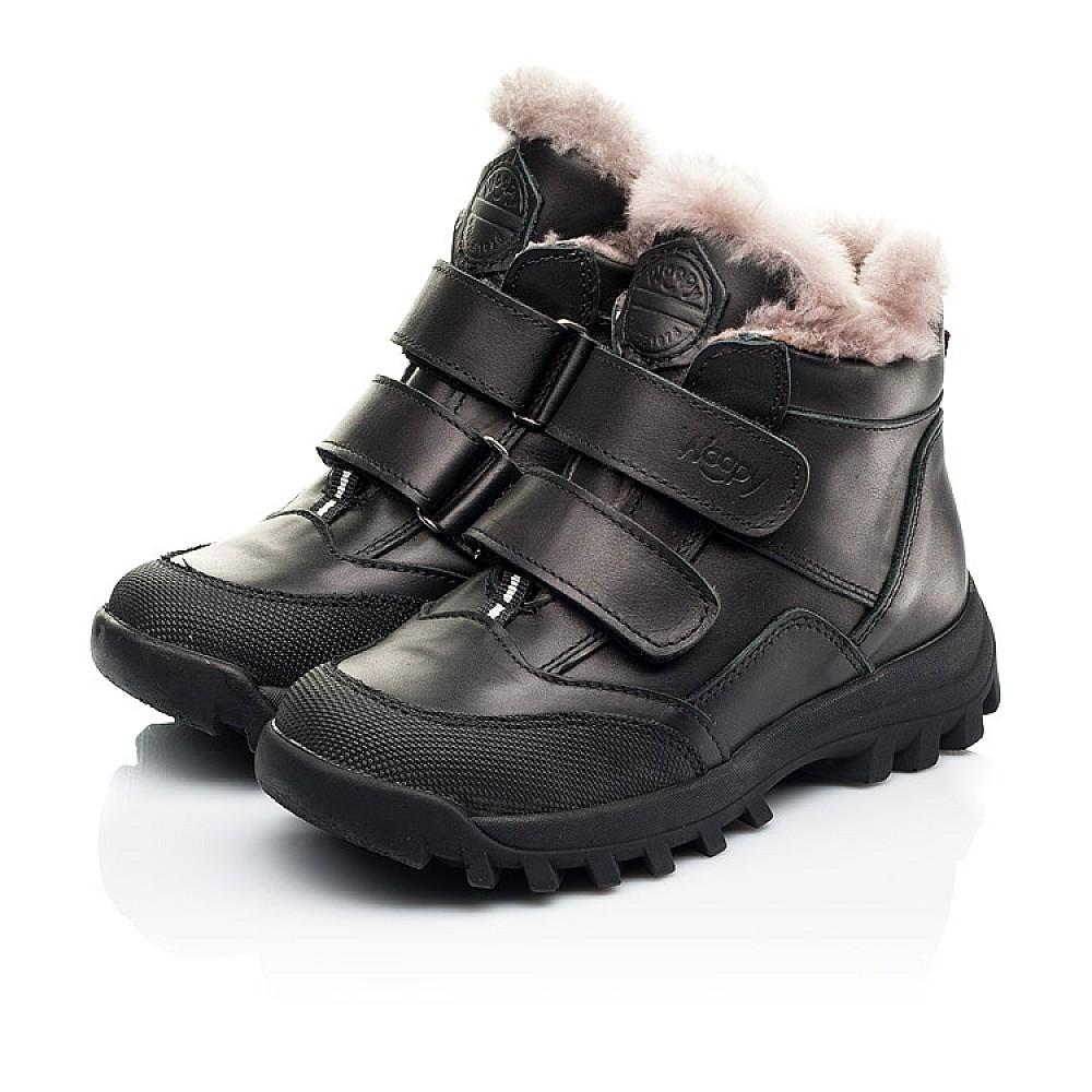 Детские зимние ботинки на меху Woopy Fashion черные для мальчиков натуральная кожа размер 22-40 (7176) Фото 3