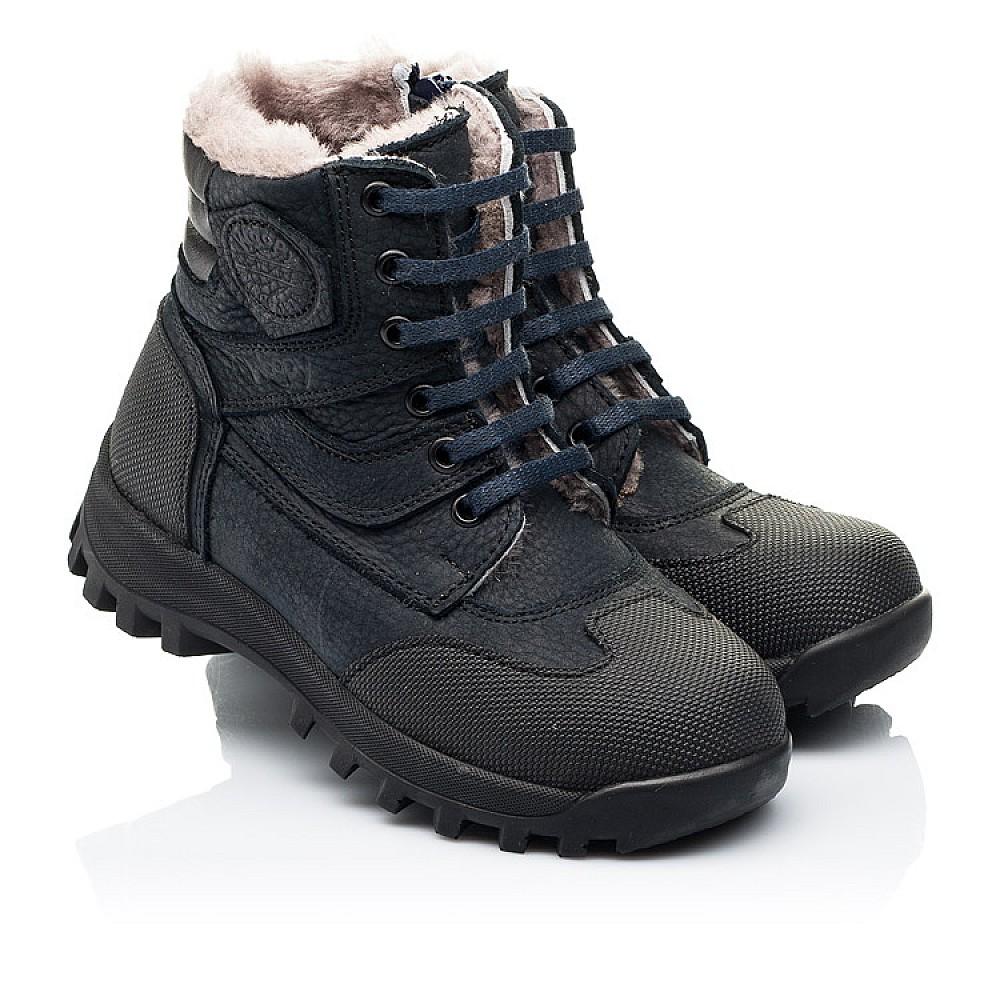 Детские зимние ботинки на меху Woopy Fashion темно-синие для мальчиков натуральный нубук OIL размер 24-36 (7177) Фото 1